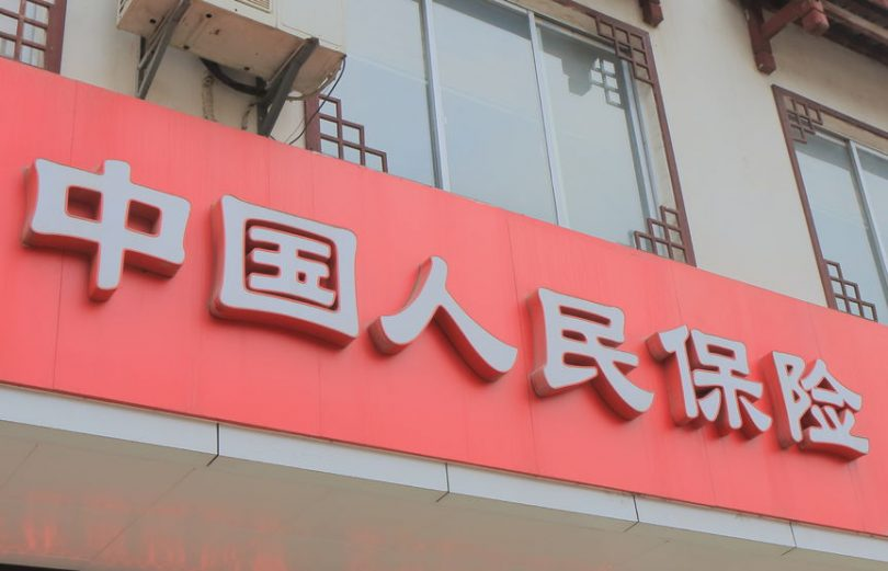 PICC People's Insurance Company of China