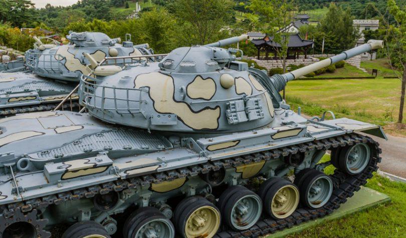 arms defense procurement