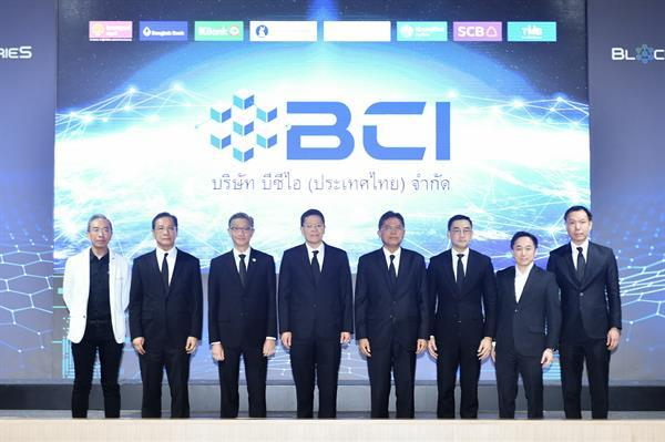 BCI Thailand Blockchain Community Initiative