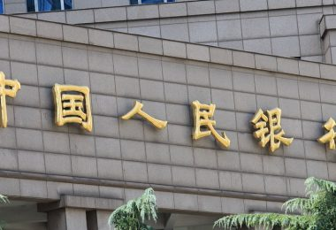 peoples bank of china