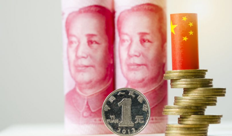 china central bank digital currency