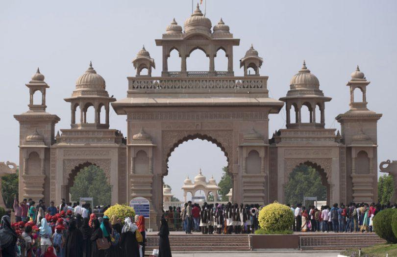 maharashtra gateway to india