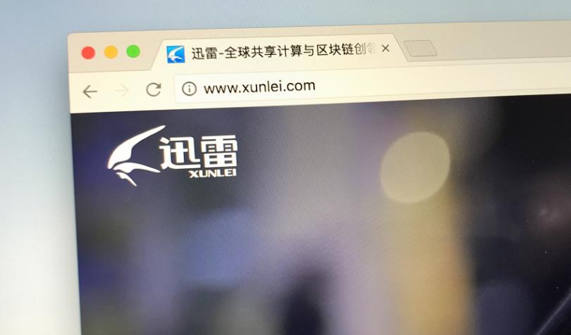 Xunlei website
