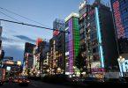 real estate ginza tokyo