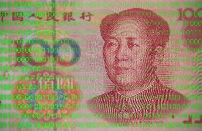 china blockchain currency