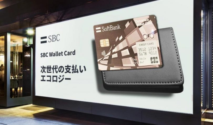 softbank blockchain wallet