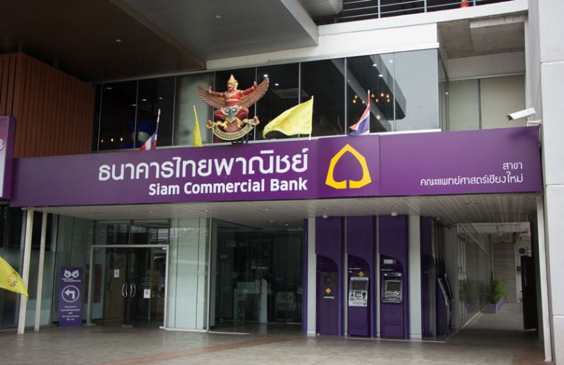 SCB Siam Commercial Bank