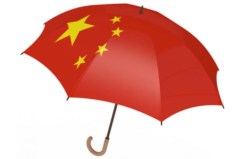 china insurance umbrella