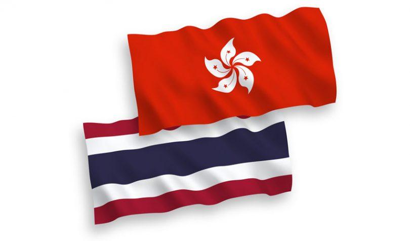 hongkong thailand flags