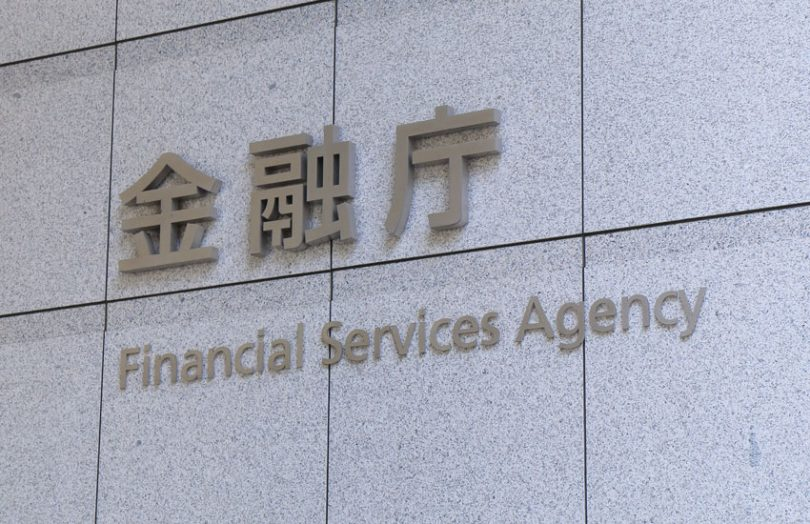 JFSA Japan Financial Services Agency