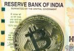 Reserve Bank of India Cryptocurrency bitcoin