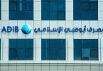 ADIB Abu Dhabi Islamic Bank
