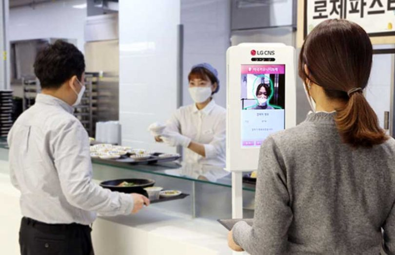 LG CNS facial recognition