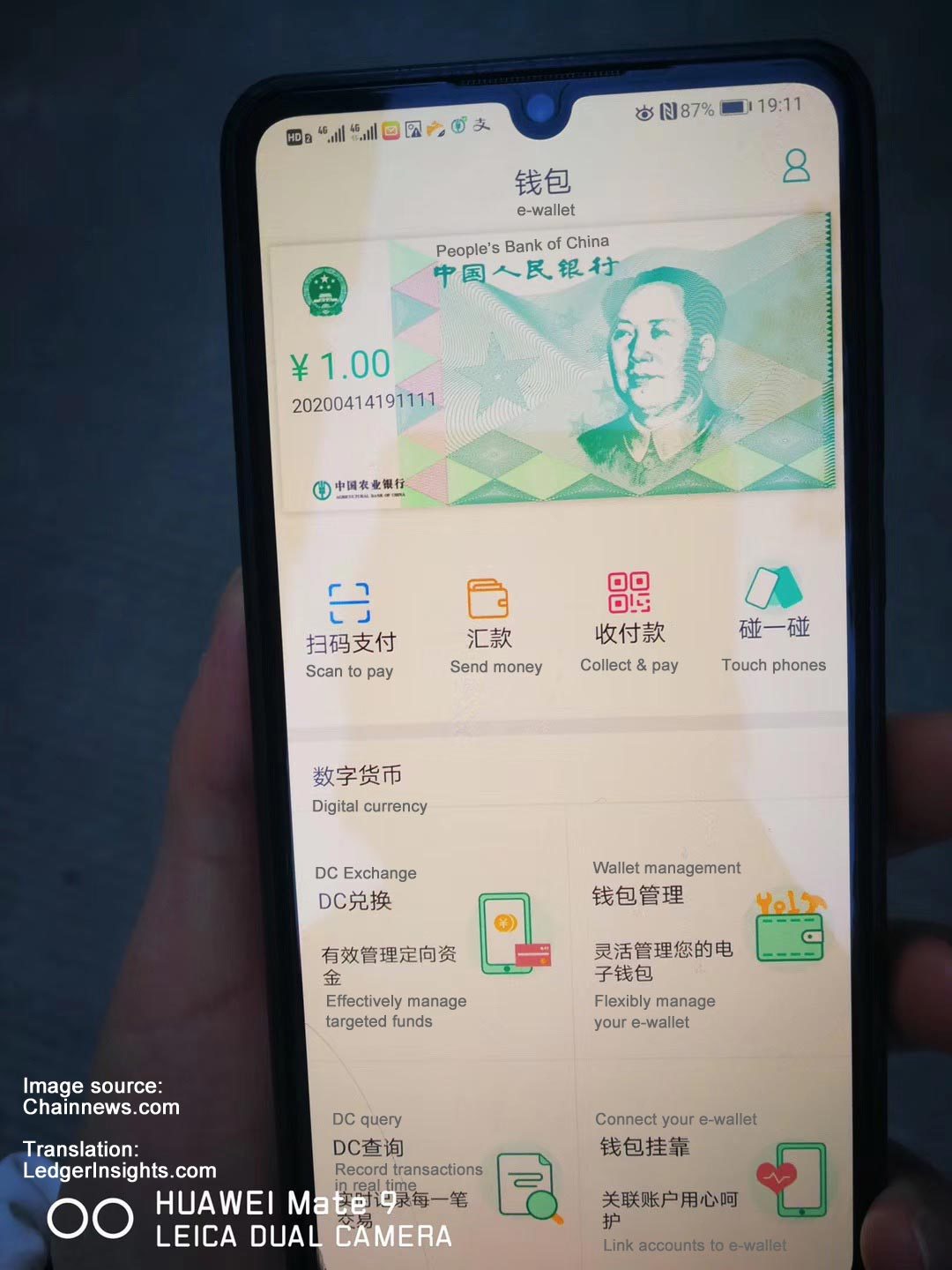 china digital currency dcep ewallet
