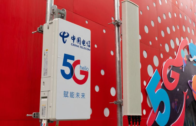 China Telecom выделяет потенциал блокчейна для 5G