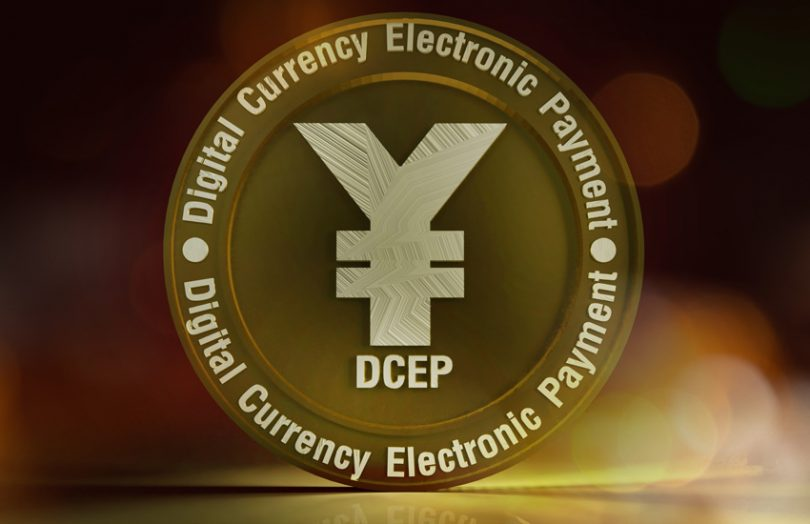 china digital currency electronic payment dcep