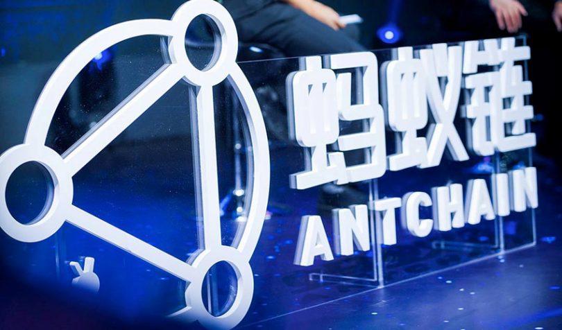 antchain