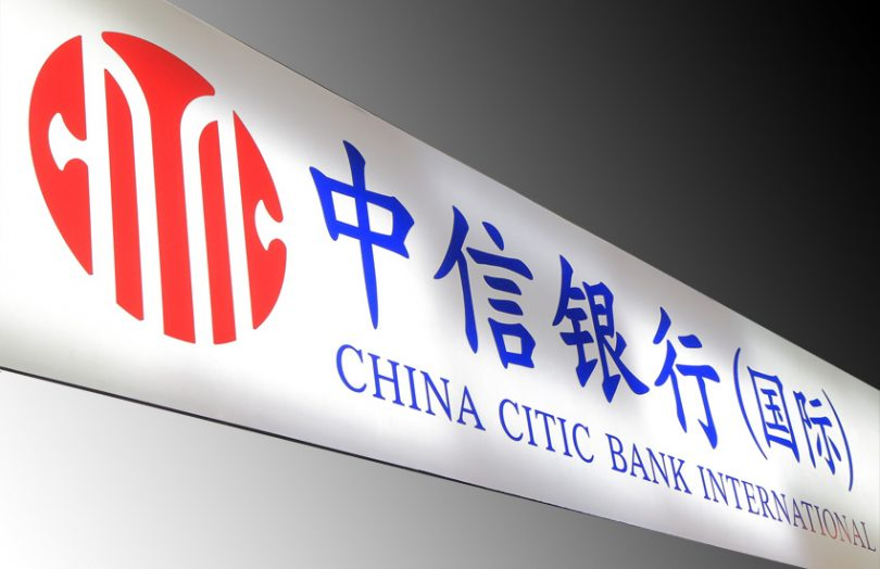 Центральный банк Китая одобрил блокчейн торгового финансирования CITIC