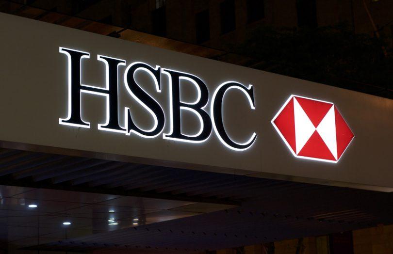 HSBC запускает производство на платформе торгового финансирования блокчейн Contour