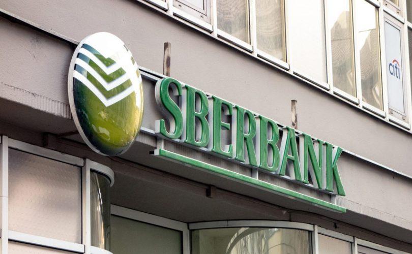 Сбербанк планирует запустить платформу обслуживания цифровых активов на блокчейне