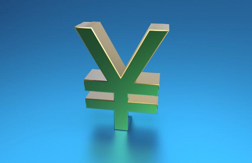 digital yuan renminbi rmb ecny currency