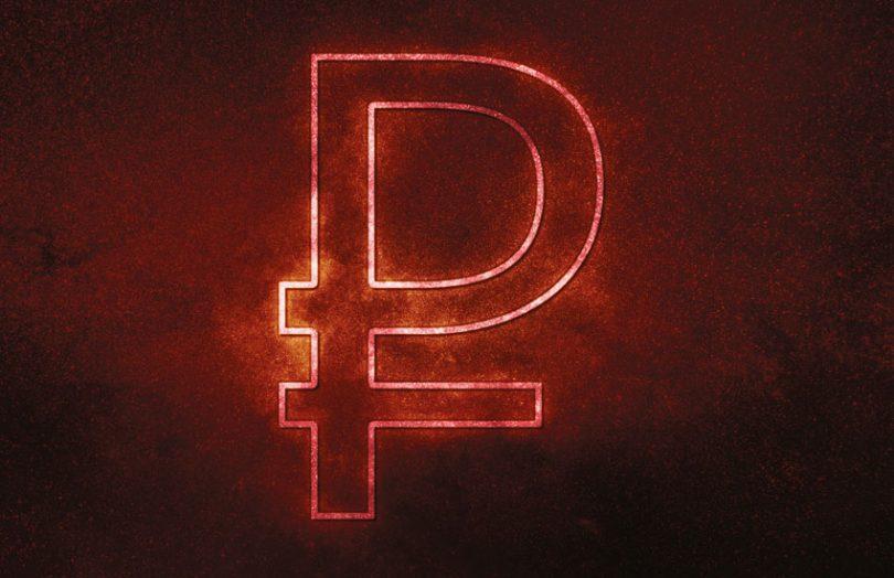 digital currency ruble