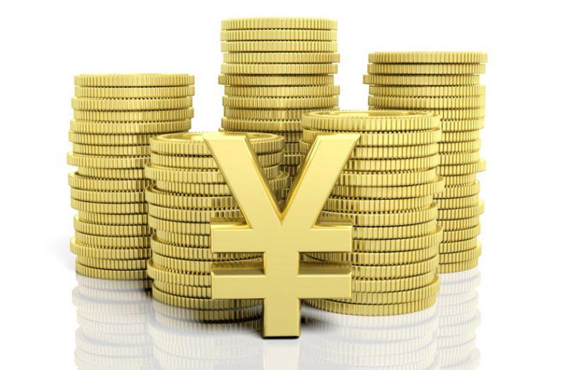 digital yuan currency cbdc