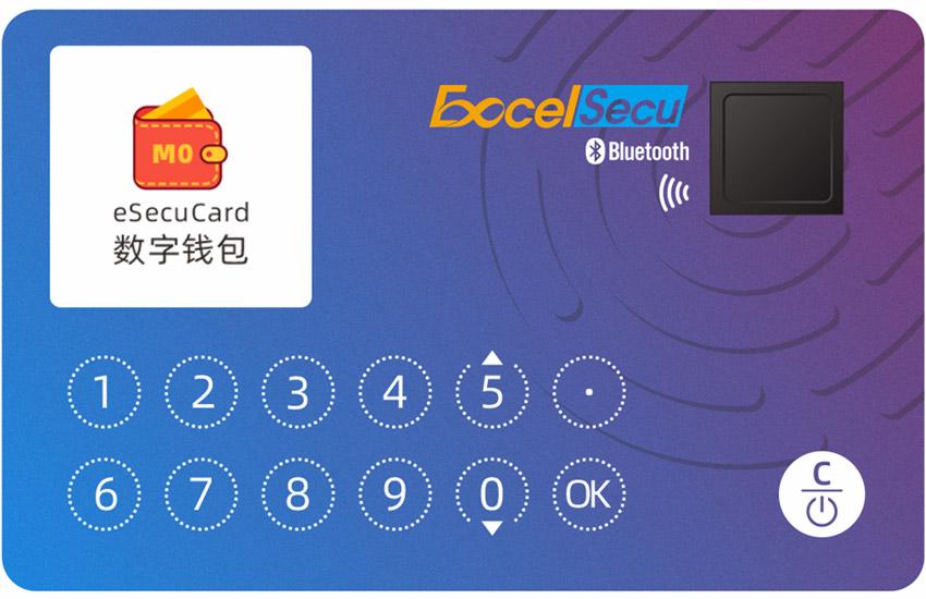 digital yuan esecucard