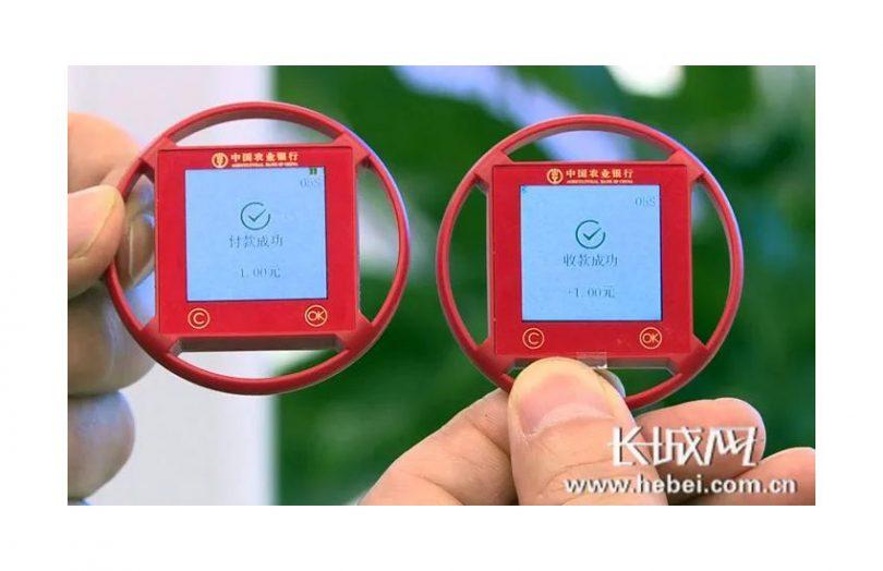 digital yuan wallet