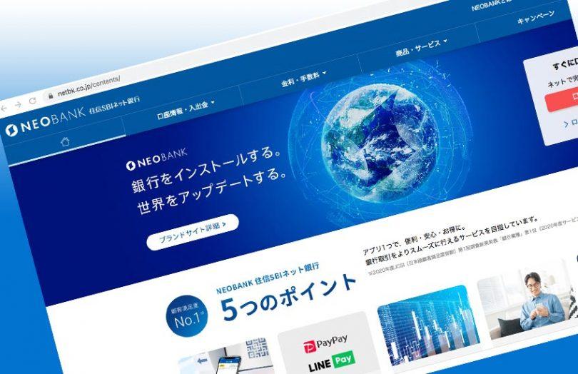 sbi sumishin net bank