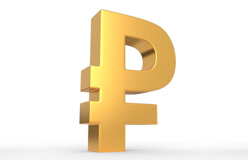 digital ruble currency