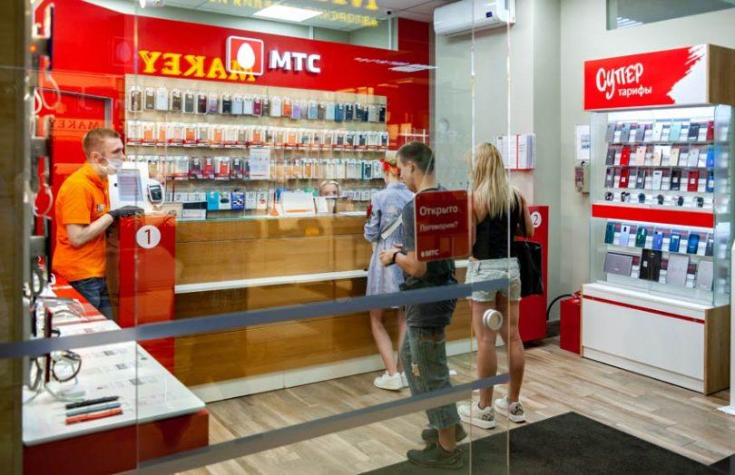 MTC MTS mobile