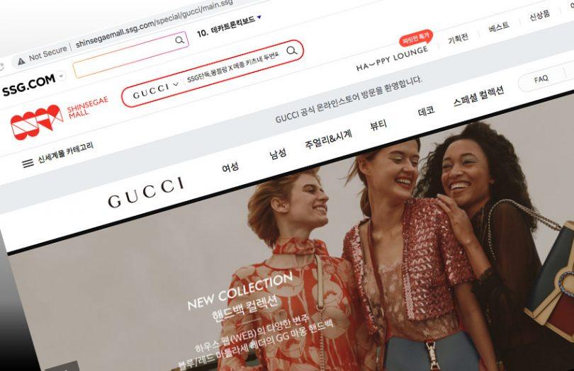 SSG gucci luxury