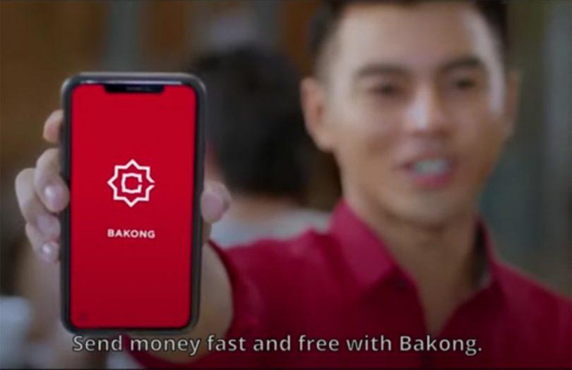 bakong payments CBDC