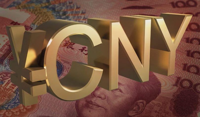 digital yuan cbdc rmb