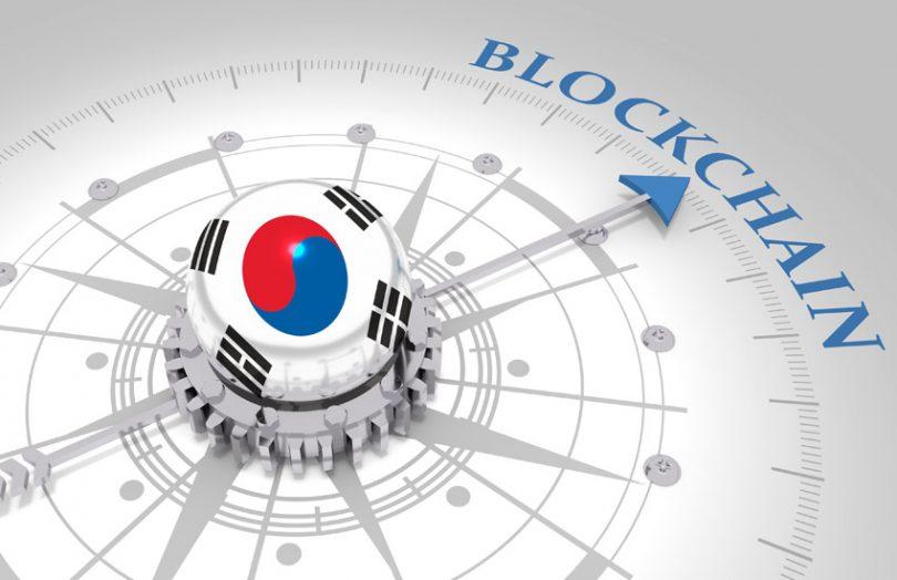 korea blockchain