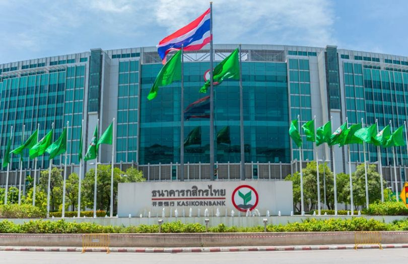 Дочерняя компания Kasikorn Bank в Таиланде запустила торговую площадку NFT